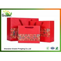 Quality Offset Printing Surface Paper Gift Bags with Handling Design for Wedding wholesale