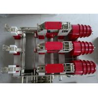 Quality 12kv magnetic High Voltage Load Switch vacuum load break switch FKN12 FKRN12 wholesale