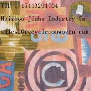 China Printing /Dyeing Stitch Bond Nonwoven Fabric on sale
