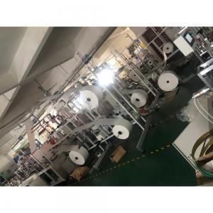 China Hot China Products Wholesale Fully Automatic Mask Making Machine N95 mask machine on sale