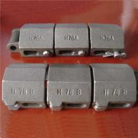 Buy cheap Chain (H78B) from wholesalers