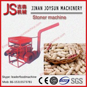 Quality 4KW Peanut Cleaning Machine / Destoner Machine Through Air Transport wholesale