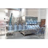 Quality Automatic 5 Gallon Barrel Mineral Water Filling Machine Washing Filling Capping for sale