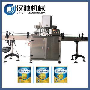 Buy cheap Horizontal powder packing machine custard masala packing machine from wholesalers