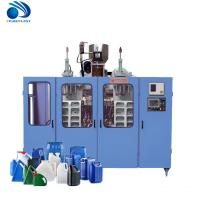 Buy cheap Double Station Extrusion Blow Molding Machine For Jerrycan  5-12L from wholesalers