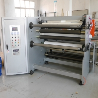 Quality 1300mm Jumbo Roll Slitting Machine wholesale