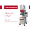 Buy cheap servo-press machine,1 2015 High accuracy intelligent servo press machine,35 Ton from wholesalers
