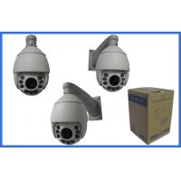 Quality Middle speed Smart Dimming PTZ Network Camera 5.5 inch Die-cast aluminum housing wholesale