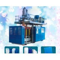 Quality Extrusion Blowing Machine wholesale