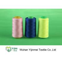 Quality 8000 Yards 3% Oil Spun Polyester Thread 50/2 Carton Package wholesale