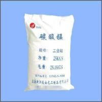 Quality Manganese Carbonate (Industrial Grade) wholesale