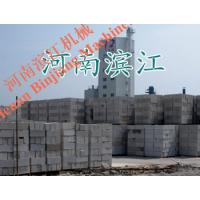 Cheap 10000-300000m3/year AAC Block Making Machine for sale