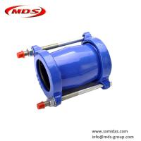 China ISO2531/EN545 ductile cast iron di gibault joint for PVC pipe/ steel pipe/ AC pipe on sale