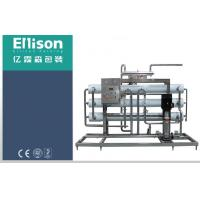 Quality Industrial Mineral Water Production Line With Reverse Osmosis System wholesale