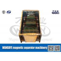 Quality Large Capacity 3 Layer Roller Type Magnetic Separator For Conveyor Belts wholesale