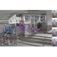 Automatic 3 in 1 Water Filling Line With Gallon Bottle Sealing Machine 600 Barrel/H