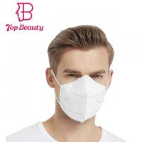China Foldable Antibacterial Face Mask Disposable Fabric Surgical Mask Ear Loop on sale
