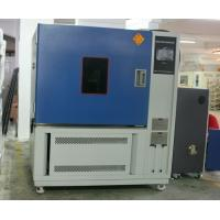 Quality Laboratory Aging Test Chamber , Customized Big Size Programmable Xenon Test Chamber wholesale