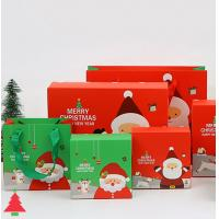 Quality Custom design printing Christmas foldable flat pack gift boxes  with portable bags wholesale