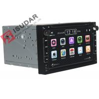 Cheap Chery A3 / A5 / Tiggo Car GPS Navigation DVD Player With Bluetooth 3G USB Wince for sale