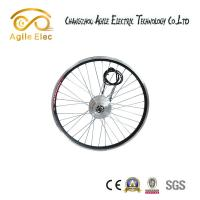 Quality Eco - Friendly Push Bike Electric Motor Kit , Motor Assisted Bicycle Kit 100mm / 135mm Axle wholesale