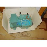 Buy cheap R404a 4DES-5Y Bitzer Reciprocating Compressor Semi Hermetic For Truck Refrigerat from wholesalers