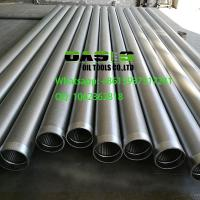 Buy cheap Johnson screen pipe water well screen continuous slot wire wrapped stainless steel product