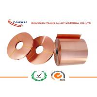 Quality 0.01 * 50mm Nc003 CuNi1  Copper nickel Alloy Strip / Flat wire /Round Wire / Foil / sheet  A-Copper 2.5 wholesale