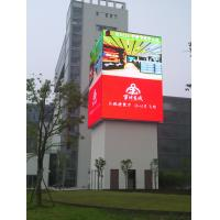 China Wall Mounted IP65 Led Advertising Billboard , 1/4 scan Full Color Led Signs Outdoor on sale