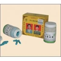 Quality Slimming Factor wholesale