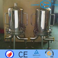 Quality Stainless Steel Inox Precision Sanitary Filter Housing For Sugar Syrups Beer Final Filtration wholesale