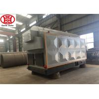 Quality high efficiency Industrial Horizontal Biomass Wood Steam Boiler For Textile Industry wholesale