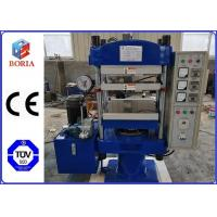 Quality Rubber Vulcanizing Press Machine 100% Positioning Safety With A Slow Calibration Function wholesale