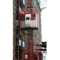 Quality Loading 1050kg Frequency Conversion Standard Construction Hoist for Passenger and Goods wholesale