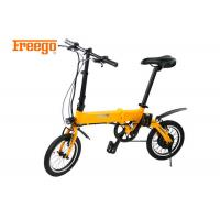 Quality Hidden Battery Mens Foldable Electric Bike For Off Road Enthusiasts Easy Ride wholesale