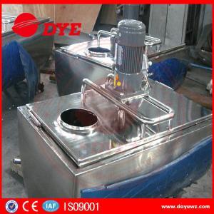 Quality Stainless Steel 304 U Type Milk Storage Tank Milk Chiller Machine wholesale