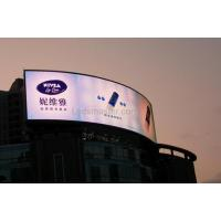 DIP546 2R1G1B Outdoor Full Color LED Display Screens with 31.25MM Pixel Pitch