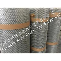 Buy cheap ASTM Expanded Metal Mesh  Stainless Steel,  Aluminum Plate Can be customized product