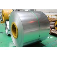 good price hot dipped galvanized steel coil 0.33*914mm Zinc coated Z120