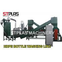 China HDPE Shampoo Bottle Plastic Washing Recycling Machine With Siemens Motor 1000kg/h on sale