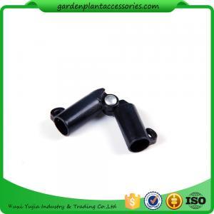 Quality Black Garden Cane Connectors Deameter 8mm Color Black 10pcs/pack Garden Stakes Connectors wholesale