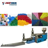 Quality Two Stage Plastic Granulator Machine Extruder Recycling 200-1000kg/Hour wholesale