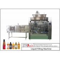 Cheap Powerful Timed Glass Bottle Filling Machine For Vinegar / Soy Sauce / Chili for sale