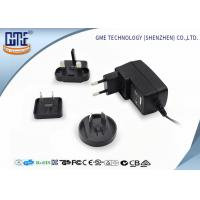 Quality AC 100-240V 7.5V 1.5A Wall Mount Power Adapter With ISO 9001 Certified wholesale