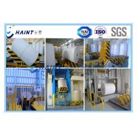 Quality Paper Mill Roll Material Handling EquipmentCustomized Model For Auto Warehouse wholesale