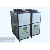 Quality 220V/50HZ Portable Electrical Air Cooled Aquarium Industrial Water Chillers Systems Equiped with Textile Machinery wholesale