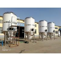 Quality 3000l Malt Brewery Production Line Large Scale Craft Kettle Brewing Equipment wholesale