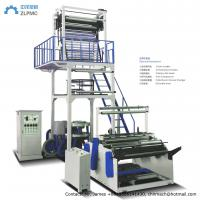 Quality PE plastic shrink film blowing machine wholesale