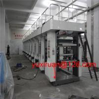 Cheap CPP / PVCD Film Rotogravure Printing Machine 8 Color With Three / Seven Motor for sale