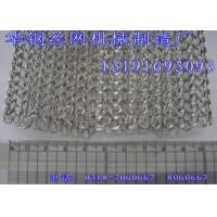 Quality Knitted Mesh Machine wholesale